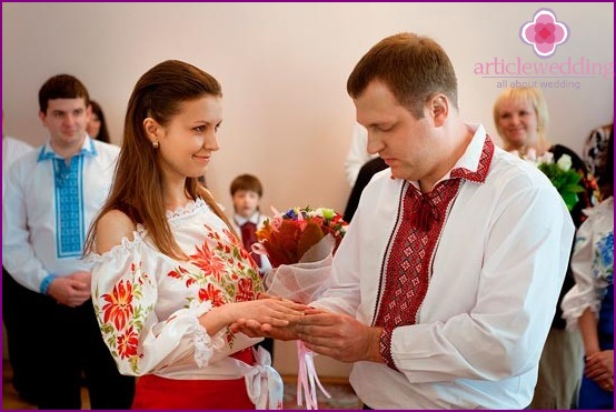 Wedding in the Ukrainian style