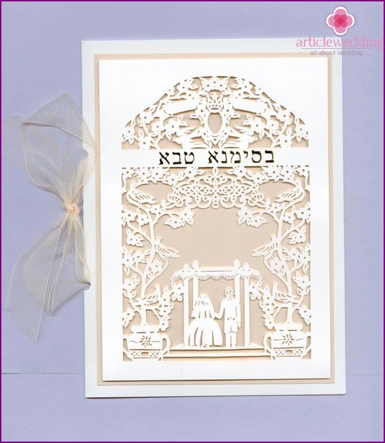 Delicate wedding program