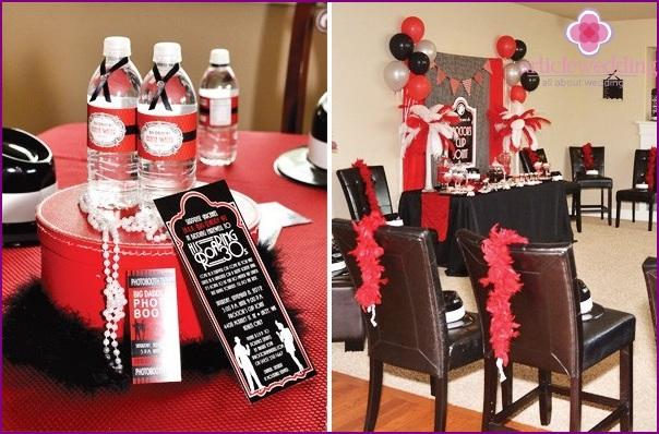 Подарки для вечеринки 2