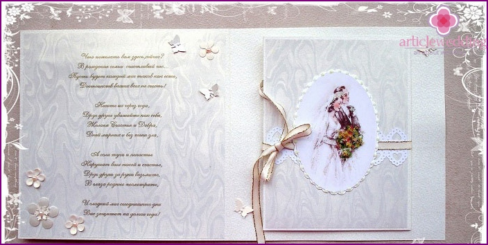 How beautiful wedding card sign
