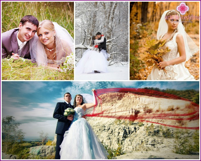 Wedding photos in nature