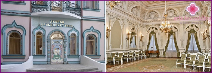 The most beautiful Wedding Palace in Moscow