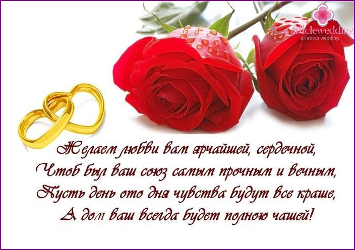 Example newlyweds congratulations in verse