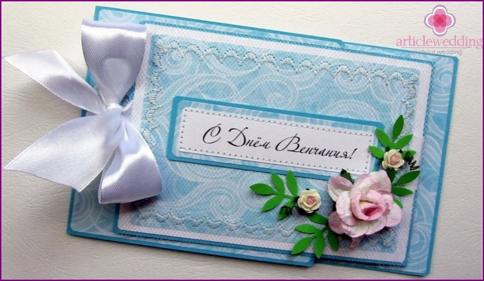 Greeting card with the wedding