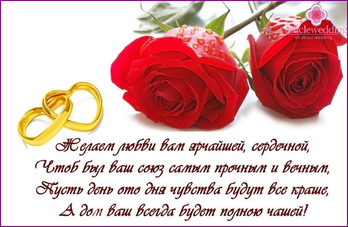 Congratulations in verses wedding