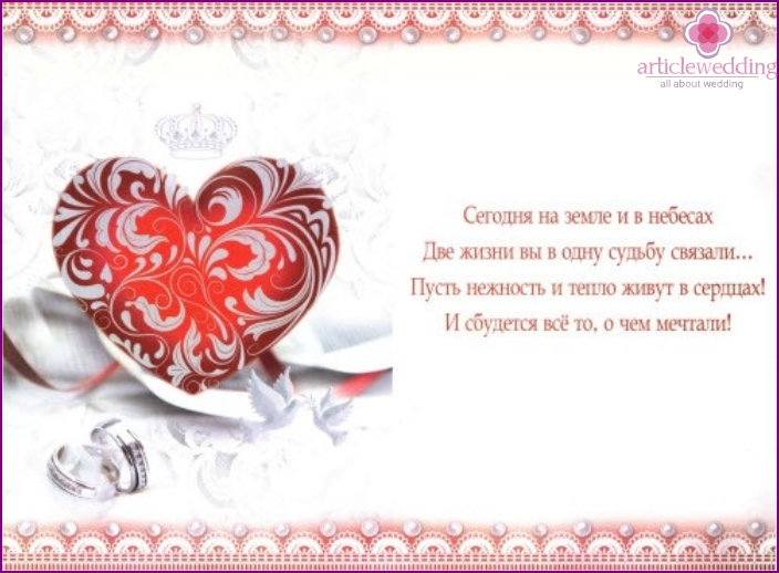 Beautiful greeting card with the wedding