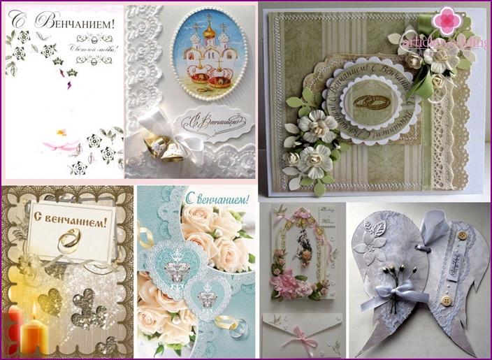 Sample greeting cards to wedding