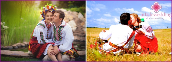 Ukrainian national costumes of the groom and bride