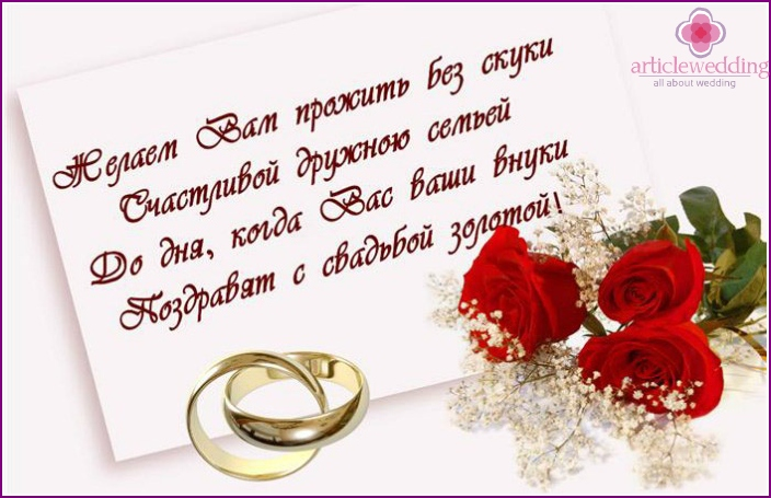 Verse-congratulation with earthy wedding