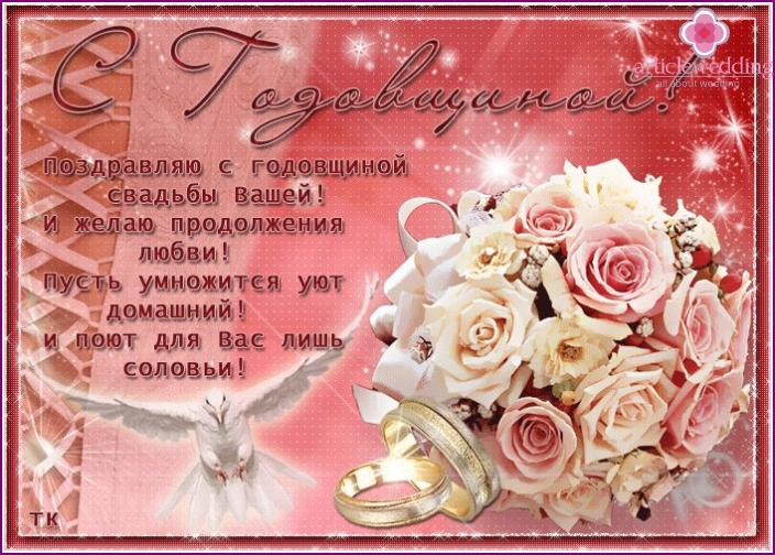 Verse 34 greeting wedding anniversary