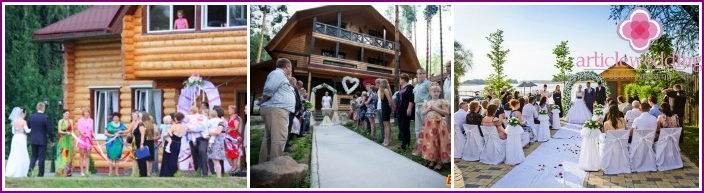 The wedding ceremony in a recreation center