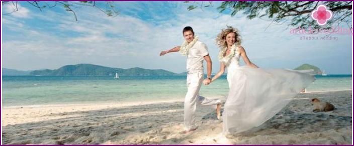 Photos before the wedding ceremony