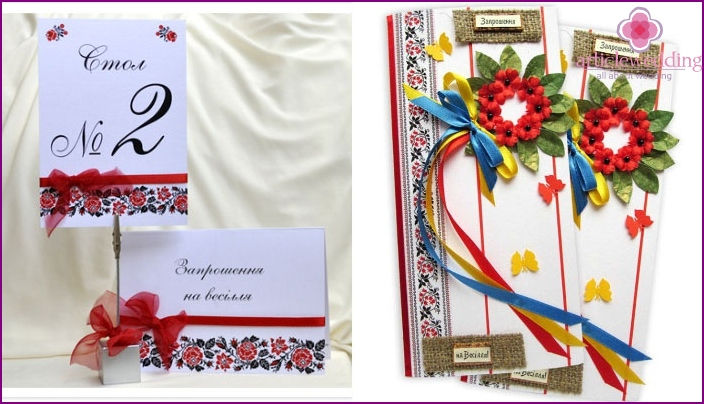 Ways to design the wedding invitation in the Ukrainian style