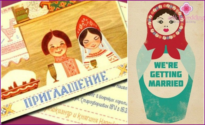 Invitation cards in the Russian style