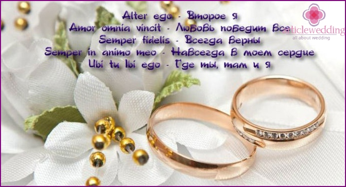 Examples of Latin phrases for wedding accessories
