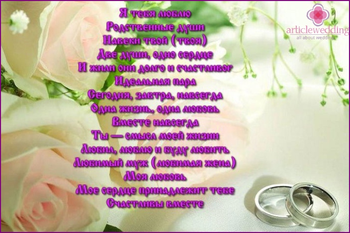 Examples of Russian inscriptions for wedding accessories