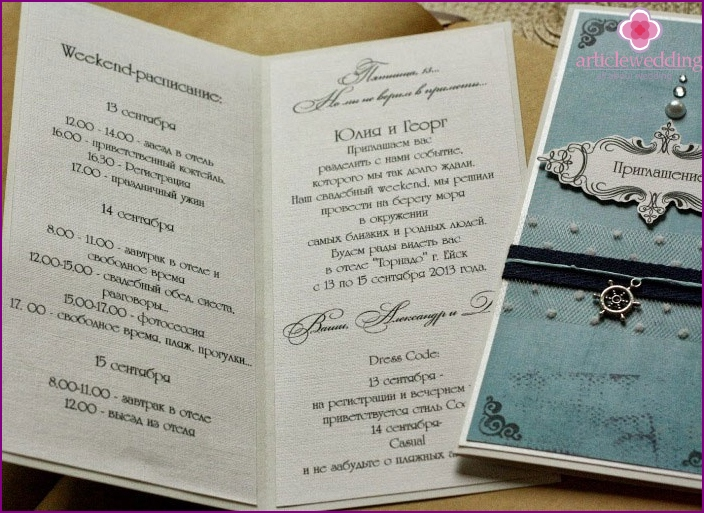 Invitation to the wedding by the sea in style