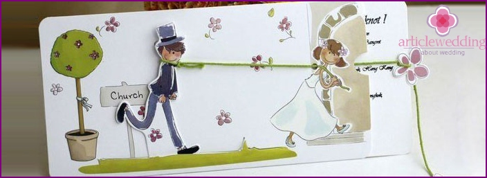 Postcard invitation to the wedding