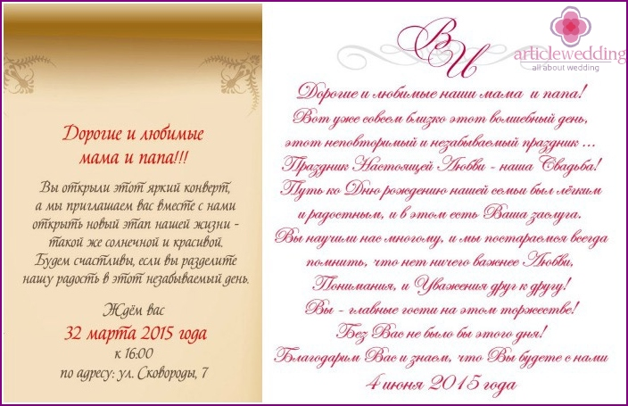 Text invitations for parents