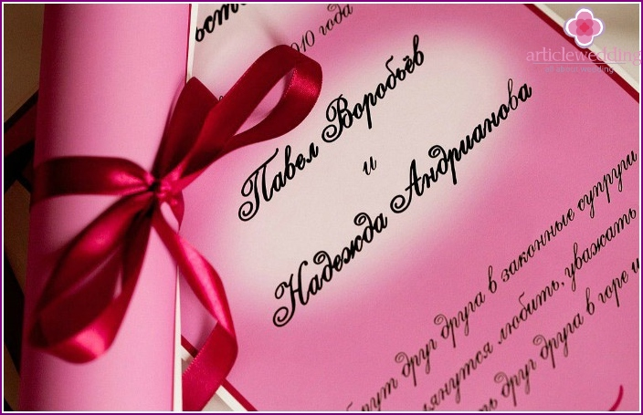 View the invitation to the wedding