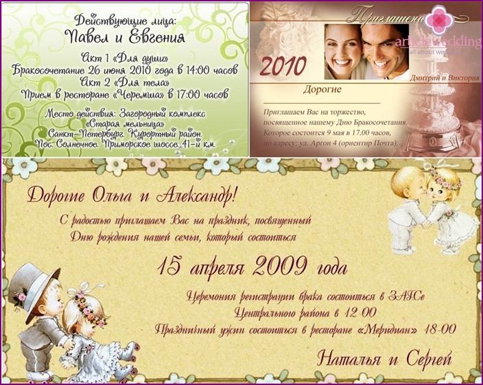 Interesting texts invitation to the wedding