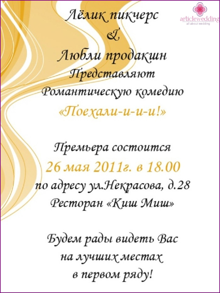 In the picture an example of an unusual wedding invitation