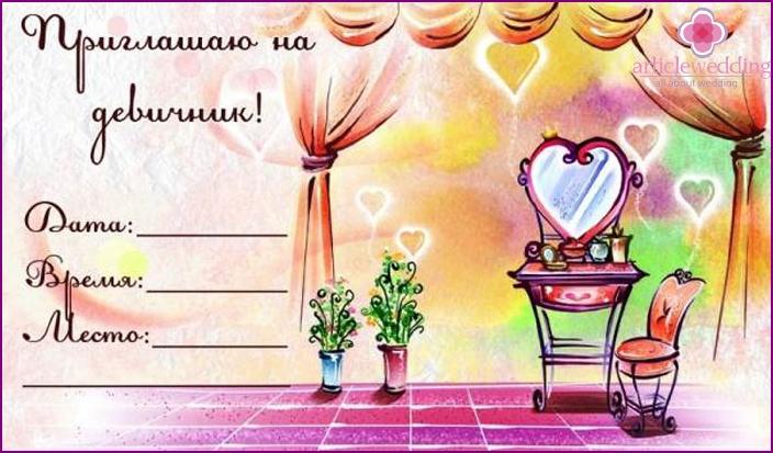 Postcard-invitation to a bachelorette party
