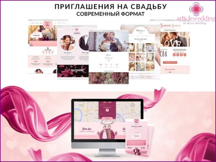 Invitation to the wedding in electronic form