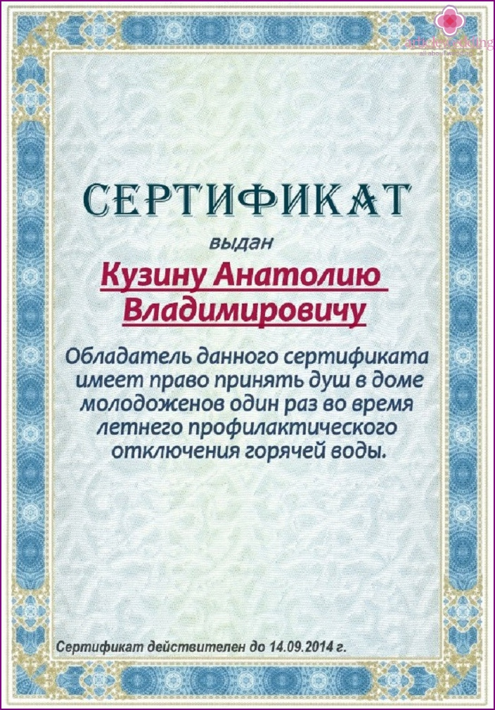 Certificate for the right to take a shower in the house of newlyweds