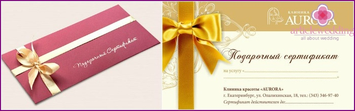 Wedding gift certificates