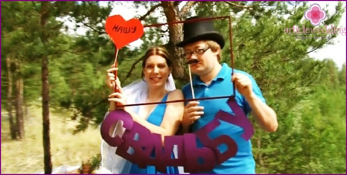 Still from video invitation to the wedding
