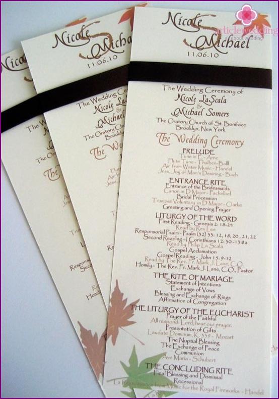 Vintage guest programs