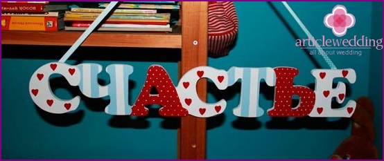 Letters as room decor