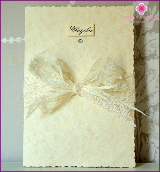 Sophisticated wedding program