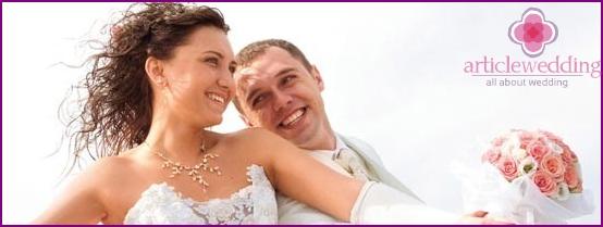 Hochzeit eines jungen Paares