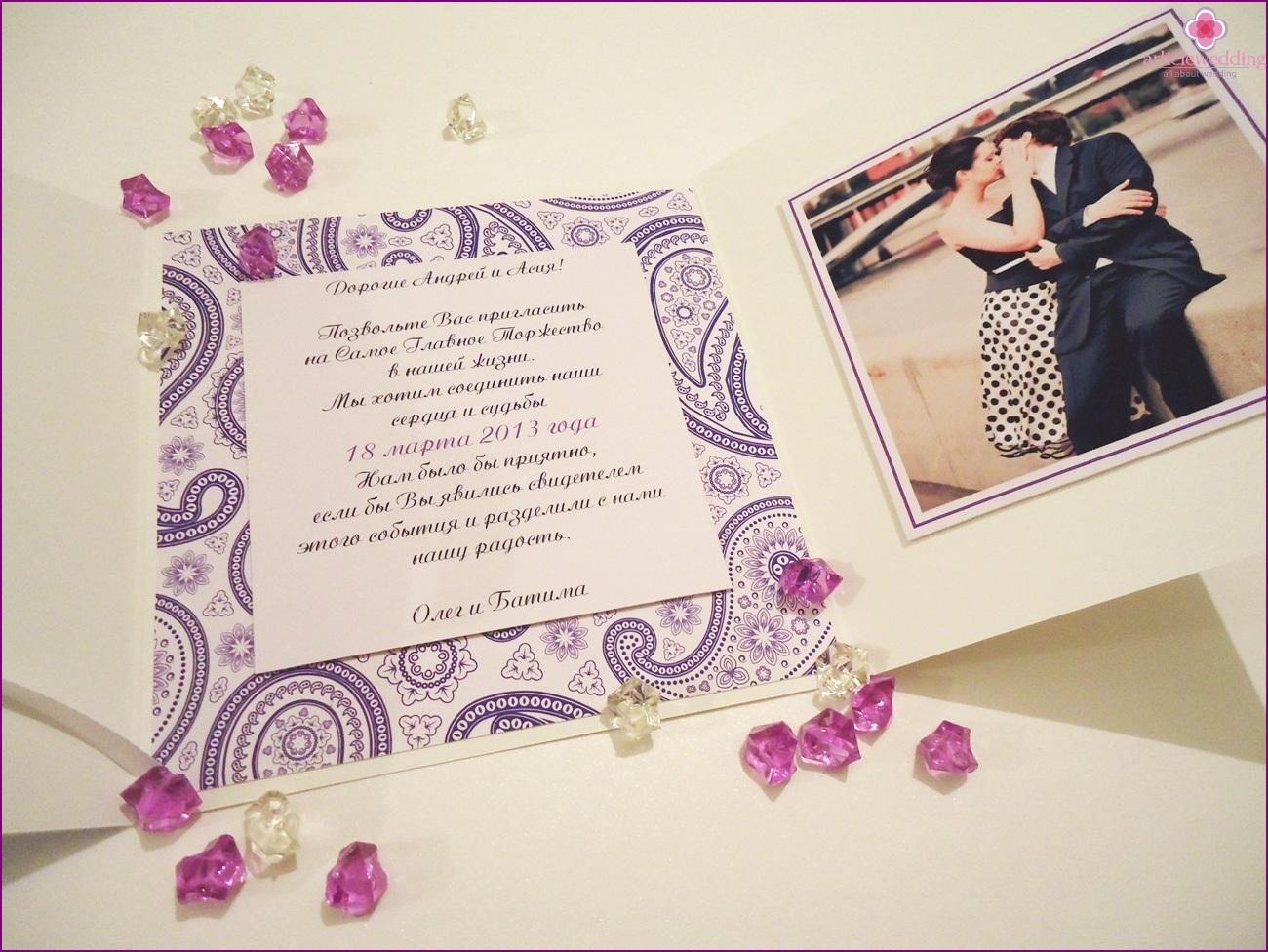 Wedding invitation text