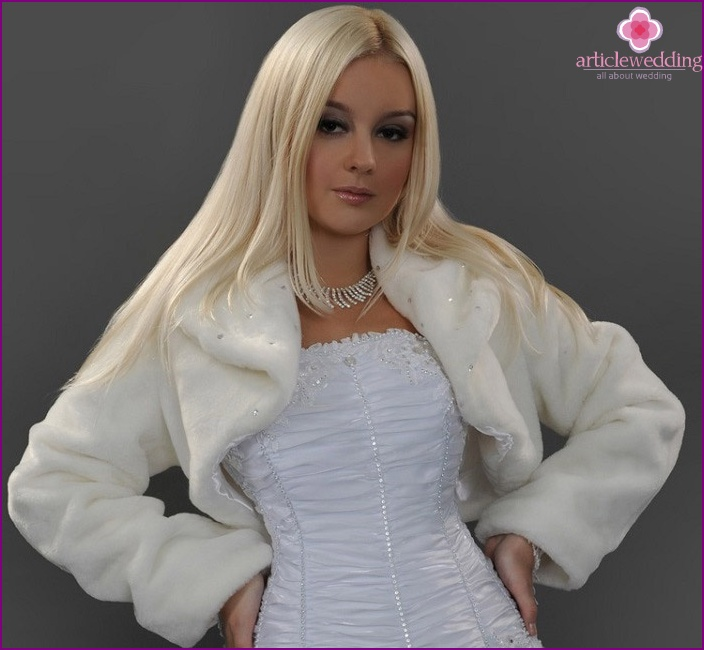 Fur coat of the bride