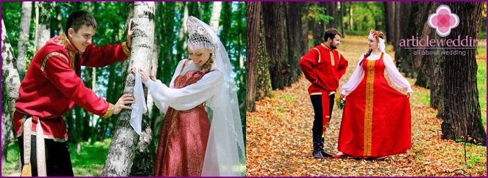 Foto eines Hochzeitskleides im russischen Volksstil