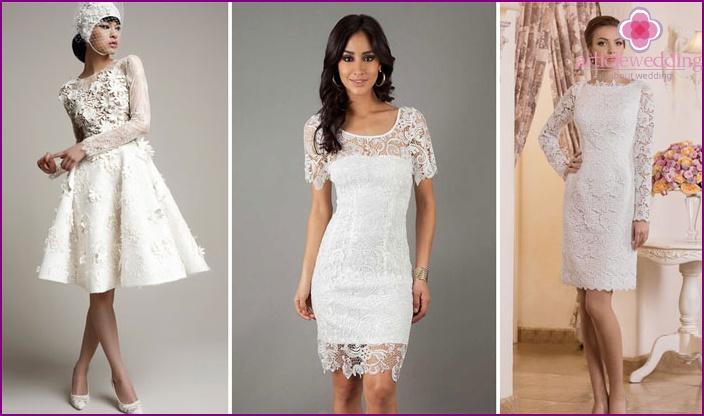 Short vintage bridesmaid dress