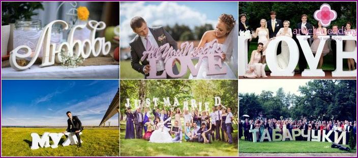 Volumetric inscriptions for a wedding photo shoot