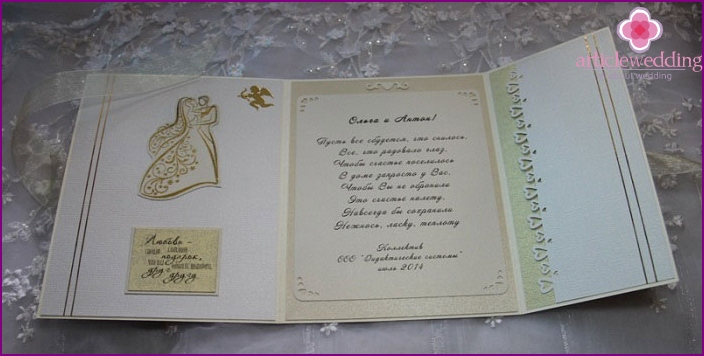 How to structure greetings in a wedding card}