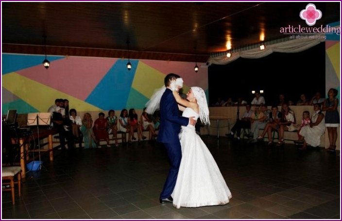 Newlywed Dance Ritual