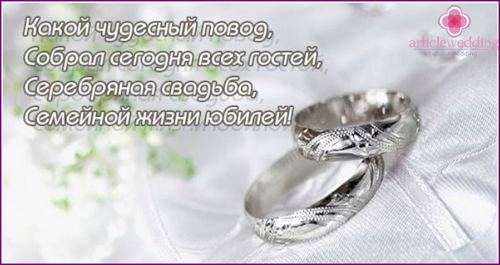 Short wish to silver anniversaries