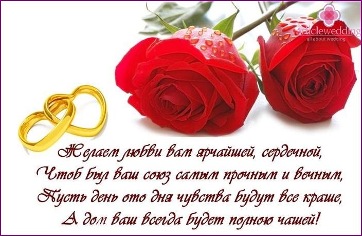 Wedding Poetry
