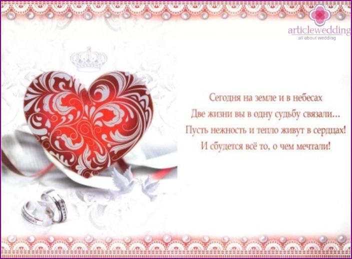 Beautiful wedding greeting card