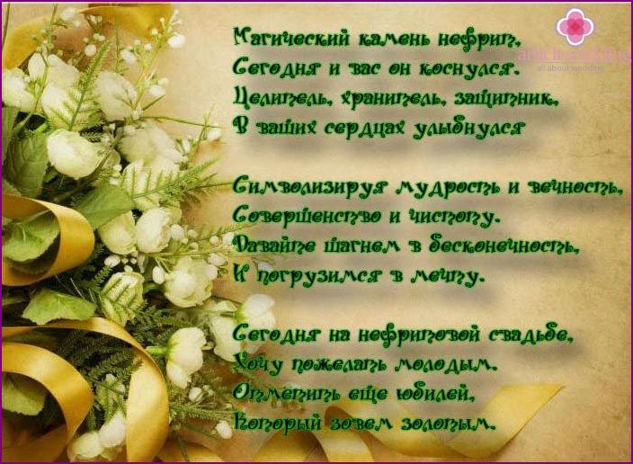 jade wedding poems
