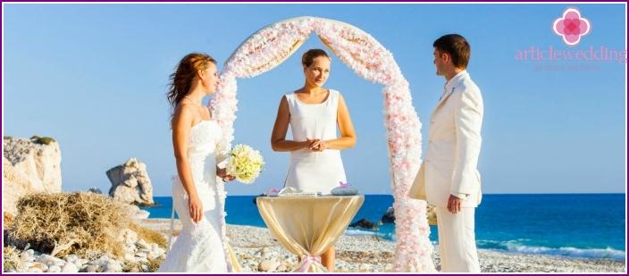 Symbolic Maldivian wedding ceremony