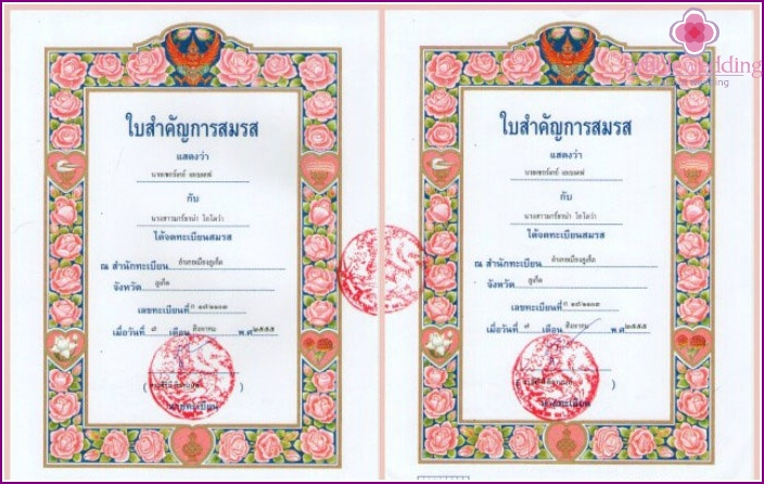 Thailändische Heiratsurkunde