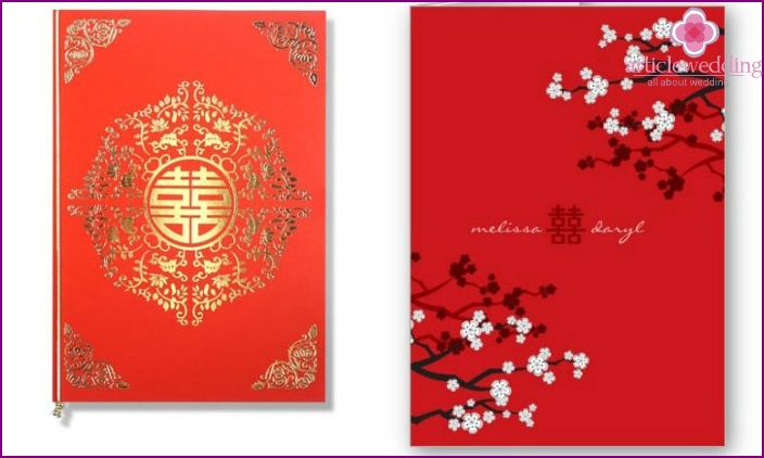 Types of Original Invitations in China
