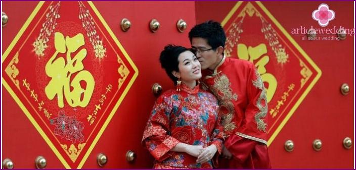 Chinese style bride dress